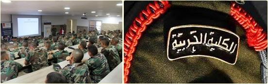 الشروط الخاصة للقبول والتقديم بالكلية الحربية 2018 - 2019 التسجيل بالكليات والمعاهد العسكرية المصرية