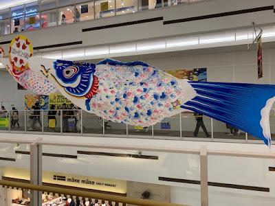 みんなで作った巨大鯉のぼり完成展示会