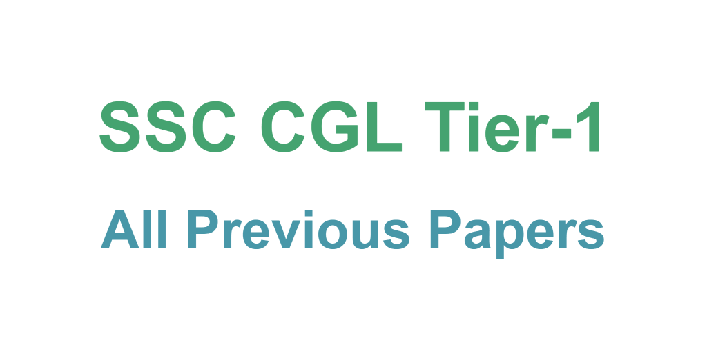 Question ssc previous papers pdf year