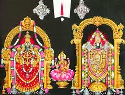 Sri Venkateswara Swamy Hd Wallpapers Bhagwan Ji Help Me Lord Balaji Maa Padmavati Mata Laxmi