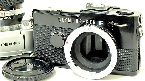 Olympus Pen FT, The Half-Frame SLR