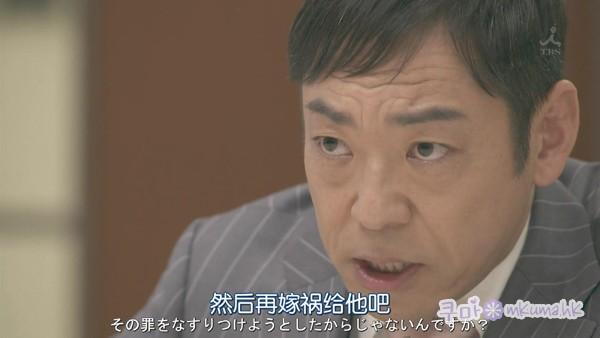 [日劇|日語學習] 99.9 刑事專門律師 (第二季) | Unnatural @ 紫熊部屋 :: 痞客邦