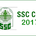 Time Management Strategy for SSC CGL 2017 Tier-1 Examination
