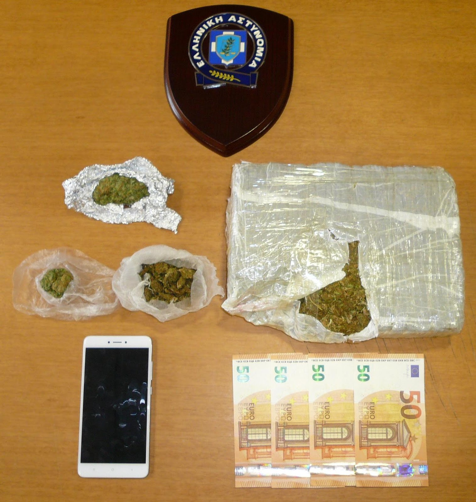 Συνελήφθη ένα άτομο στο Βόλο, κατηγορούμενο για διακίνηση ναρκωτικών ουσιών