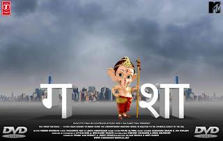 Latest Ganesh chaturthi background images,ganesh chaturthi background images hd,ganesh background hd, ganesh chaturthi photo editing,