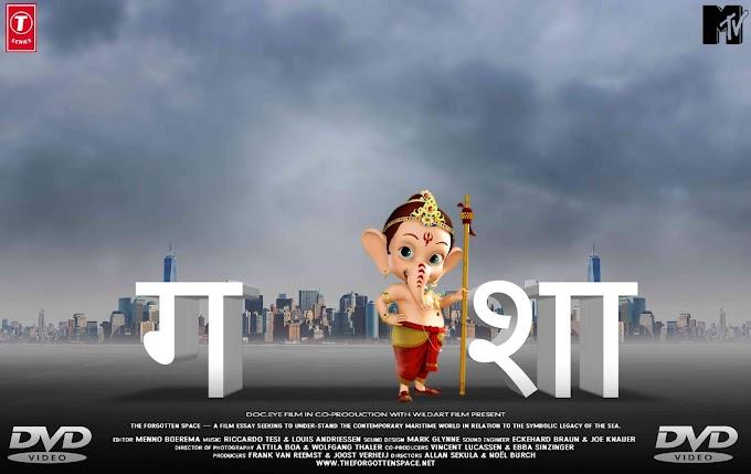 Latest Ganesh chaturthi background images ready background by Photoshop ideas