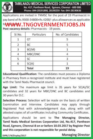 Tamilnadu-medical-services-corporation-recruitment-pharmacist-advertisement