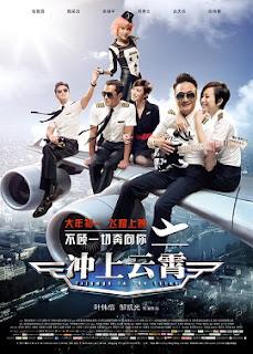 Xem Phim Bao La Vùng Trời - Triumph In The Skies