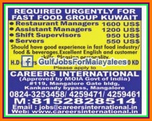 Fast food Group Kuwait company Urgent Jobs - Gulf Jobs for