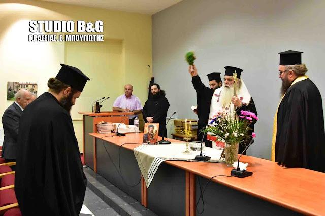 Αγιασμός για τον Ραδιοφωνικό σταθμό της Μητροπόλεως Αργολίδας