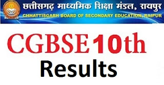 CG 10th result 2017