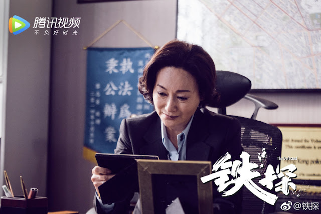the defected hong kong drama kara hui