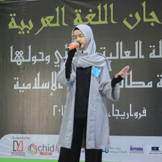 Galeri Festival Bahasa Arab Ipmafa 2019
