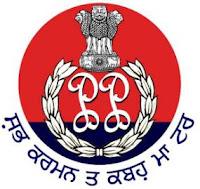 Punjab Police, Punjab Police Admit Card, Admit Card, freejobalert, Sarkari Naukri, punjab police logo