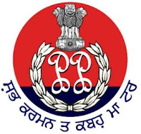Punjab Police, Police, Punjab, 12th, Constable, freejobalert, Sarkari Naukri, Latest Jobs, Hot Jobs, punjab police logo