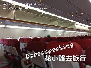 香港航空香港-沖繩航班