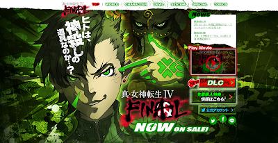 女神転生IV FINAL 公式サイト