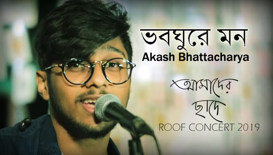 Bhoboghure Mon by Akash Bhattacharya from Roof Concert 2019