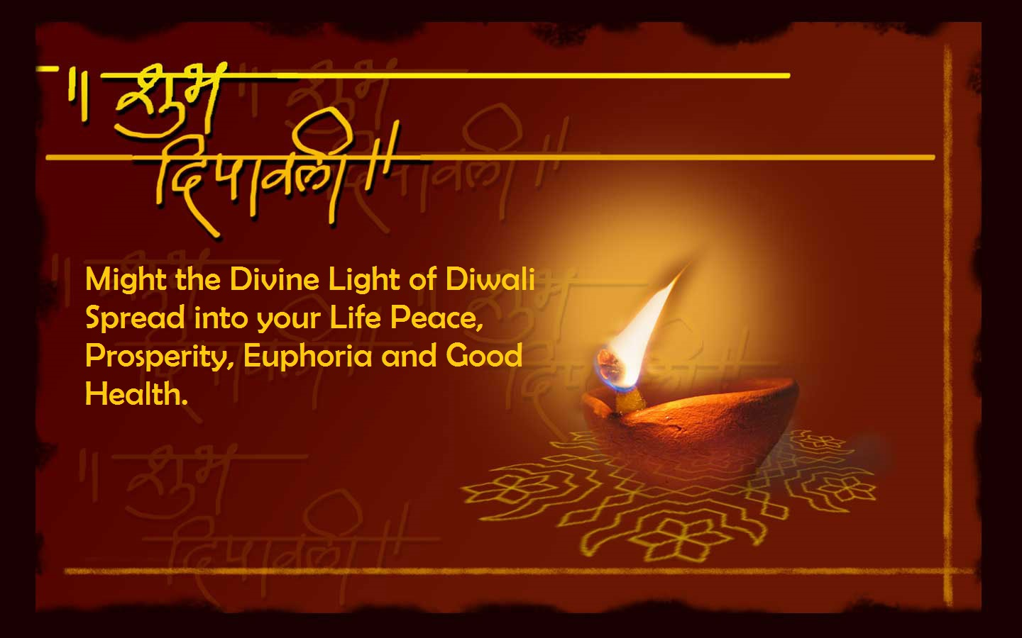 Happy Diwali 2018 Quotes, Images, Wishes and Greetings ...