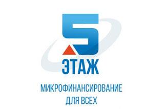 Четвертый выпуск ток-шоу «5 ЭТАЖ» посвящен дорожной карте Банка России. Присылайте вопросы для обсуждения!
