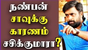 Sasikumar's Manager Commits Suicide !
