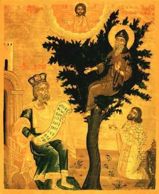 Τοιχογραφία του οσίου Δαβίδ του εν Θεσσαλονίκη,  που χρονολογείται στον 12ο αιώνα,  υπάρχει στο Βυζαντινό ναό  των Αγίων Αναργύρων Καστοριάς.