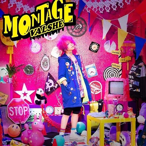 VALSHE – MONTAGE Lyrics 歌詞 MV アニメ「信長の忍び」主題歌