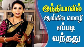 Endru Oru Thagaval | IBC Tamil