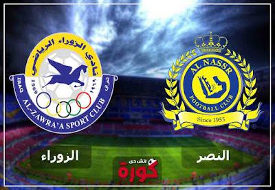 مشاهدة مباراة النصر والزوراء اليوم بث مباشر