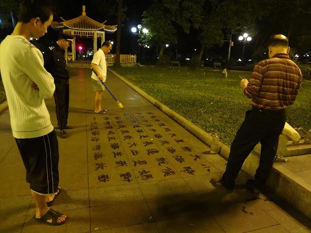 Escritura con agua en el parque Renmin de Guangzhou