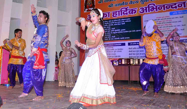 shri-vaishanav-samaj-faridabad-annual-function