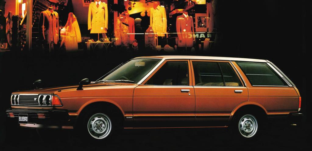 Imagem mostrando a foto da perua Nissan Bluebird