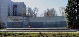Новомосковськ. Військовий меморіал. Вічний вогонь
