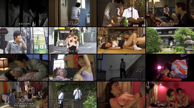 [18+] Amourous Man Shinji 2011 DVDRip
