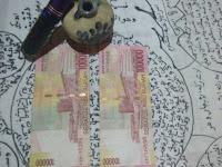 Cara Membuat Uang Balik Karya Imam Ghozali