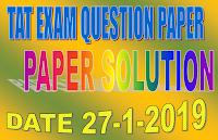 Tat questions paper