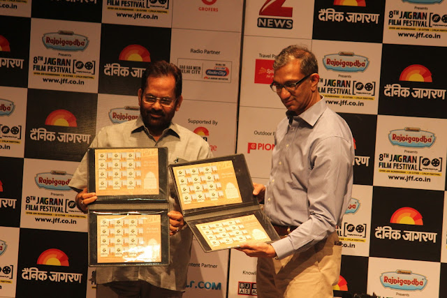 Mukhtar Abbas Naqvi and Sanjay Gupt released a stamp during the inauguration of 8th Jagran Film Festival