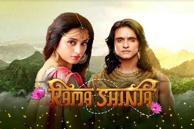 Download Lagu Ost Rama Shinta MNCTV Terbaru