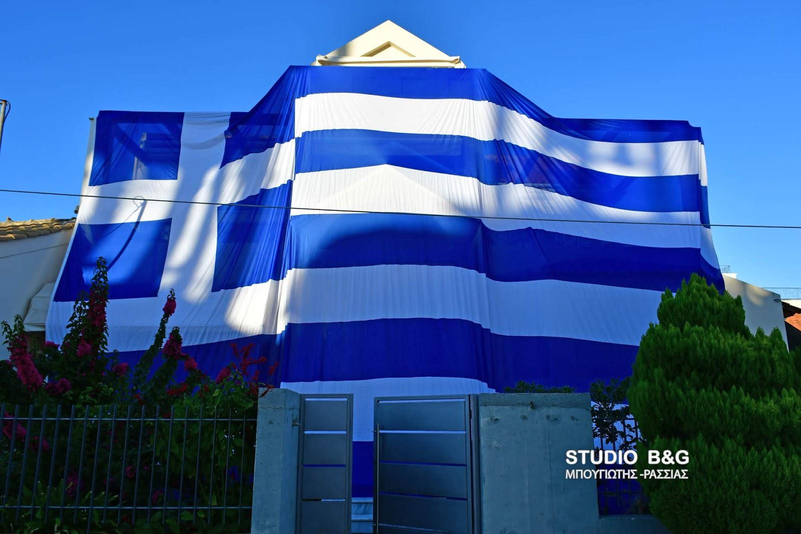 Με τεράστια Ελληνική σημαία κάλυψε το σπίτι του κάτοικος στην Αργολίδα (vd) - Kalimera Arkadia