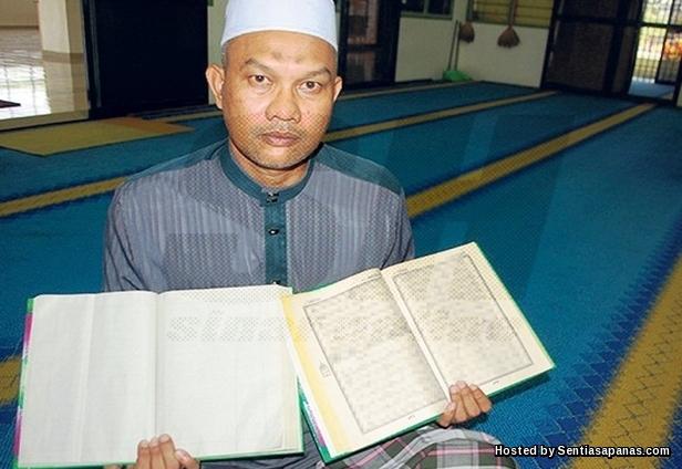Ayat Al-Qur'an 'Ghaib'