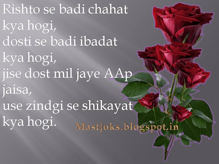 Love Shayari In English Love Shayari In Hindi For -9253
