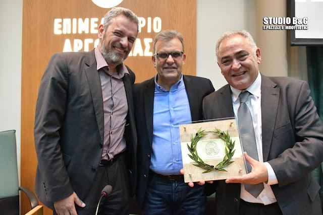 Οι ασφαλιστές της Αργολίδας ενημερώθηκαν για την IDD από το Επαγγελματικό Επιμελητήριο Αθηνών