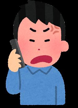 電話をする人のイラスト(男性・怒った顔)