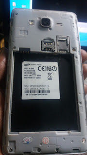 فلاشة جهاز كوبي G6000 samsung