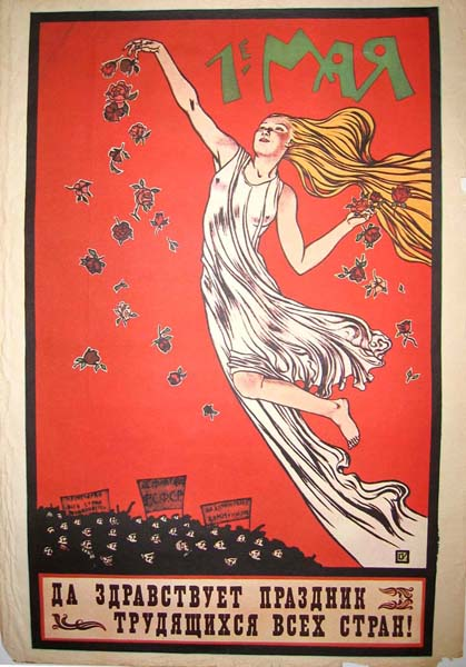 Vintage May Day Posters Vintage Everyday