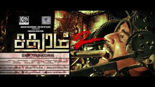 OFFICIAL _ SADHURAM-2 Motion Poster