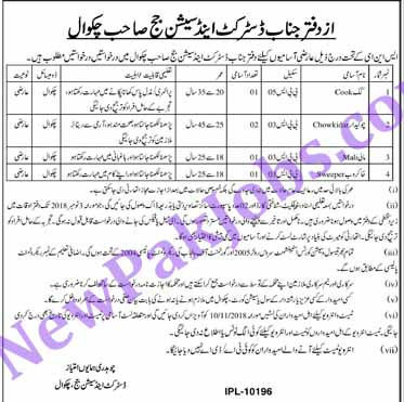 Jobs-in-District-and-Session-Judge-Chakwal