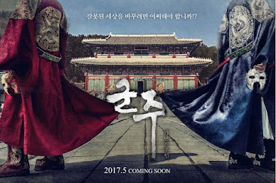Sinopsis / Cerita [K-Drama] Ruler: Master of the Mask (2017)