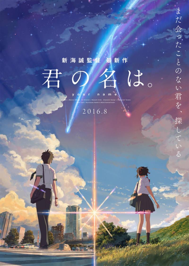 Kenapa anime your name kimi no na wa layak menjadi anime terbaik