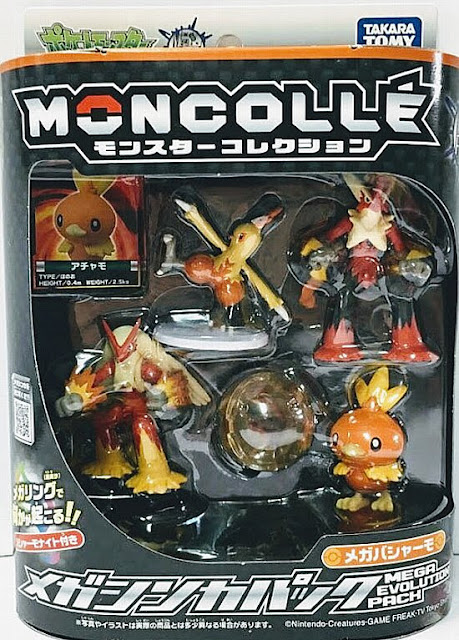 Combusken figure Takara Tomy Monster Collection MONCOLLE Mega Blaziken Evolution pack